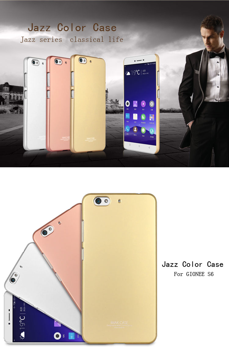 phone accessory Imak Jazz Color Case for Gionee S6 GN9010